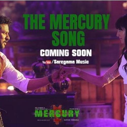 The Mercury Song Lyrics