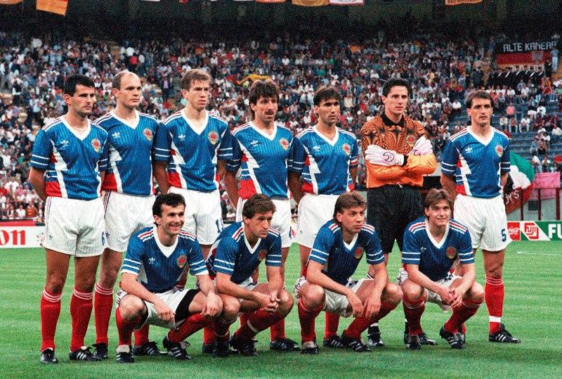 Iugoslavia 1990