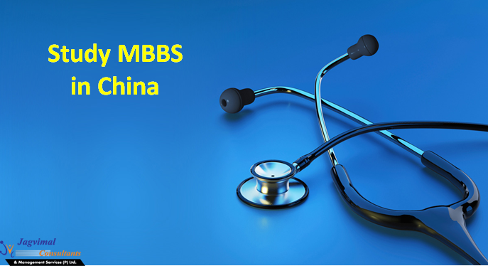 MBBS in Abroad Consultant for Indian Students, Study Overseas