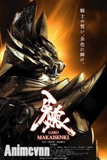 Golden Knight Garo - Golden Knight Garo / 2013 Poster
