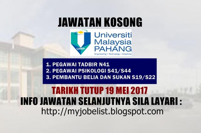 Jawatan Kosong Universiti Malaysia Pahang (UMP) Mei 2017