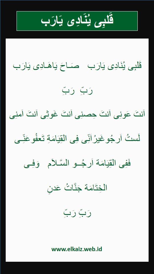 Teks Lirik Sholawat Qolbi Yunadi Ya Rob - Elkaiz.web.id