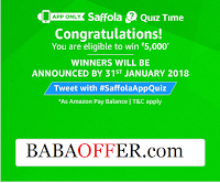 Hello friends amazon come with new quiz time. Today's new Quiz time Contest name is Saffola Quiz Time. In Saffola quiz time just give answer of 5 question. If You give 5  answer correctly then you can eligible for lucky draw. In saffola quiz time you can win 5000 . 20 winners selected in saffola quiz time. All Details of Amazon Quiz time is here, babaoffer.com give You all Answer of saffola quiz time. All Answer given below. And We also Updated how to play this contest. Its only on Amazon App.