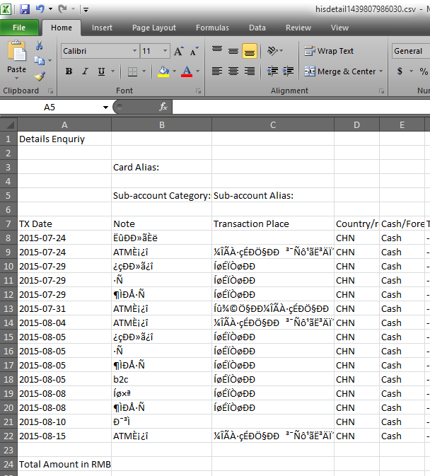 Quick Fix: Displaying character-based languages in Office 2010