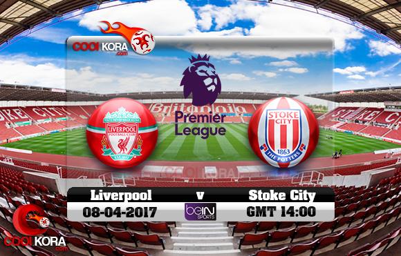 مشاهدة مباراة ستوك سيتي وليفربول اليوم 8-4-2017 في الدوري الإنجليزي