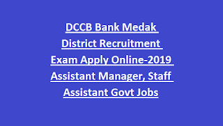 DCCB Bank Medak District Recruitment Exam Apply Online-Notification 2019 Assistant Manager, Staff Assistant Govt Jobs