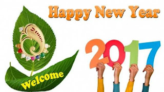 Goodbye 2016 Song And Sms Specially For Facebook Instagram Whatsapp