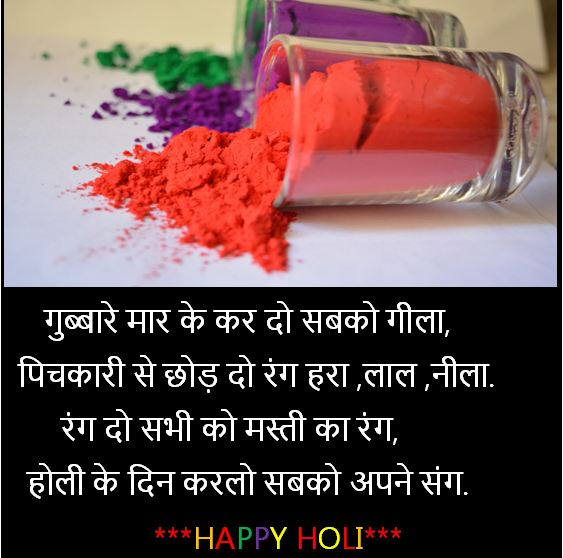 holi images, holi images download, holi images collection