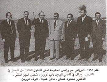 نتيجة بحث الصور عن صور للملا مصطفى مع قادة اسرائيليين من زمن بعيد