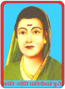 Biography of Savitribai Phule