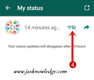whatsapp status kiss kis ne dekha kaise pata kare