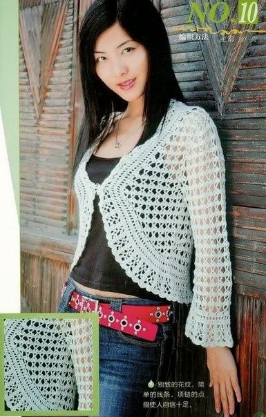 Boler crochet