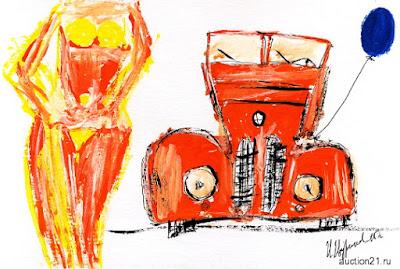 Коллекция аукциона современной живописи 21 века