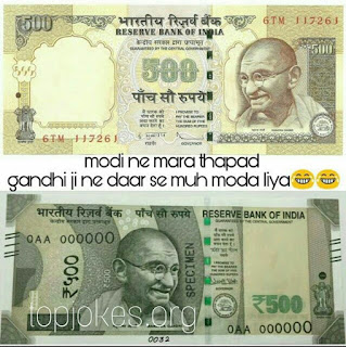 Indian 1000 and 500 currency banned by govt., shok samachar, Jokes, Chutkule, funny, commedy, fun, news, notes baned in india