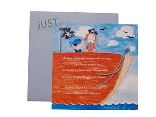 greek baptism invitations pirates boat theme