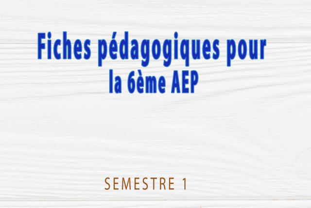 جذاذات الدورة الأولى لغة فرنسية للمستوى السادس حسب المنهاج الجديد