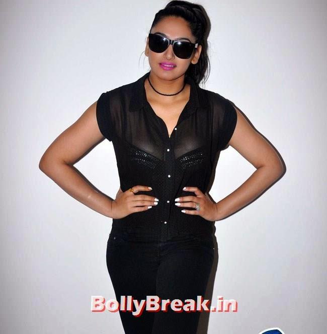 Ragini Dwivedi Photo Shoot fo movie 'Amma'
