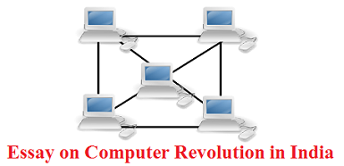 Beauty Essay Essay On Computer Revolution In India For Students Brave New World Essay also How To Write An Conclusion For An Essay Essay On Computer Revolution In India For Students  Wikiessays Argumentative Essay On Smoking