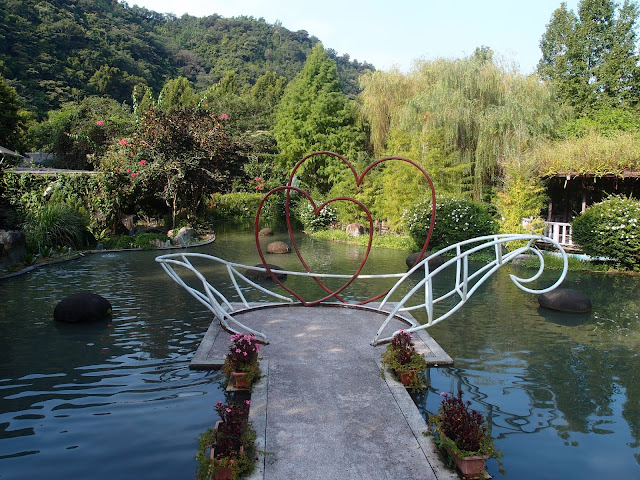 Tai-Yi Leisure Farm