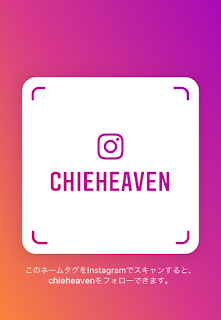 https://instagram.com/chieheaven?r=nametag