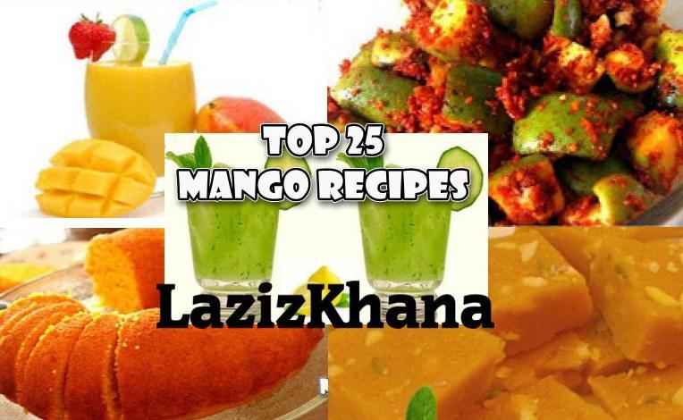 Top 10 Mango Recipes - आम के व्यंजनों की टॉप 10 रेसिपी.