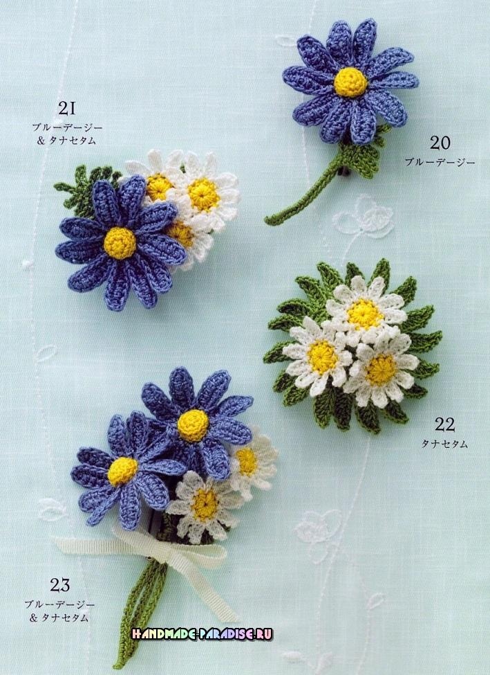 Букетики цветов крючком. Декоративные броши (9)