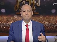 برنامج كل يوم 25/3/2017 عمرو أديب - أسر الشهداء