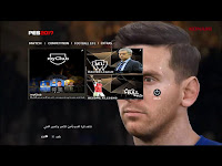 PES 2013 Graphic PES 2017 Patch By Micano4u