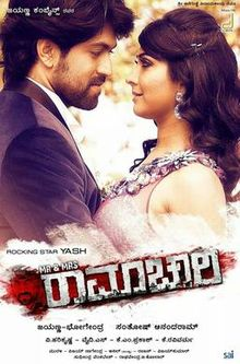Yash, Radhika Pandit film Mr. and Mrs. Ramachari Crosses 50 Crore and Yash, Radhika Pandit Mark, Becomes Highest Grosser Of 2014
