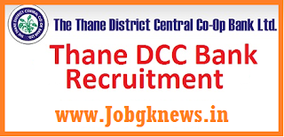 http://www.jobgknews.in/2017/10/district-central-co-op-dcc-bank.html