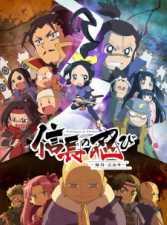 Nobunaga no Shinobi: Anegawa Ishiyama-hen - Todos os Episódios Online
