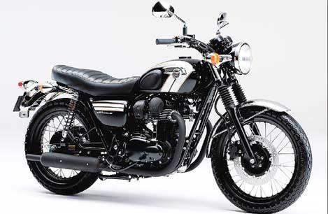 Harga Kawasaki W800
