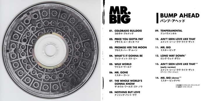 Mr. BIG - Bump Ahead [Japanese Remastered SHM-CD LTD Release +3] Out Of Print disc