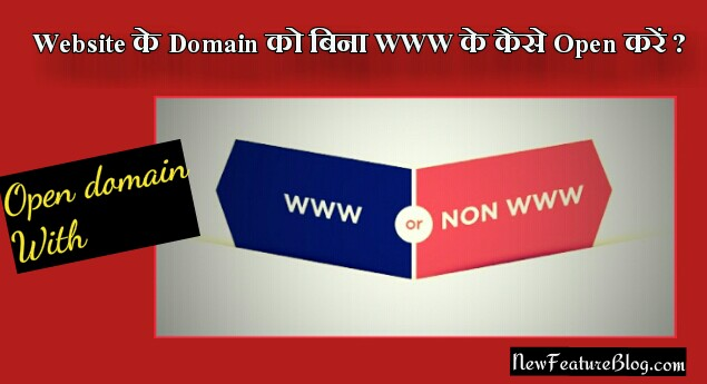 blog-website-domain-name-ko-without-www-ke-open-kare