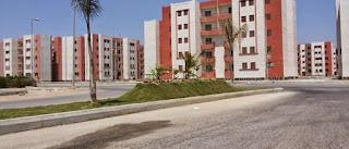 """تفاصيل حجز شقق""""الإسكان الاجتماعى"""" للمصريين بالخارج.تقسيط على 3 سنوات بالقاهرة الجديدة"""