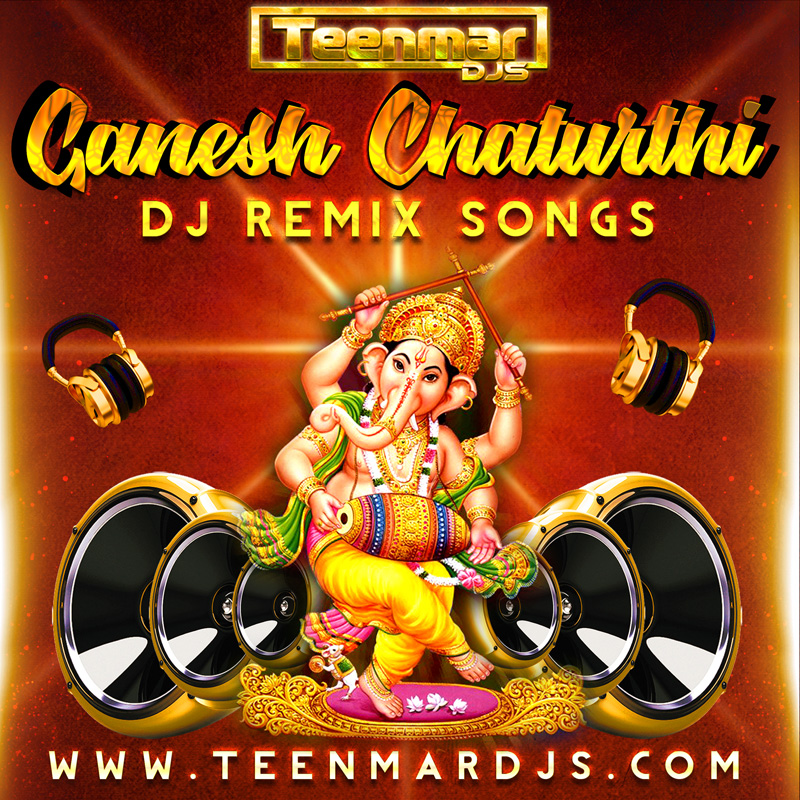 New Sadri Djremix Song Mp3 Dowload 2018 19: 2018 Ganesh Chaturthi Special Dj Songs Collections