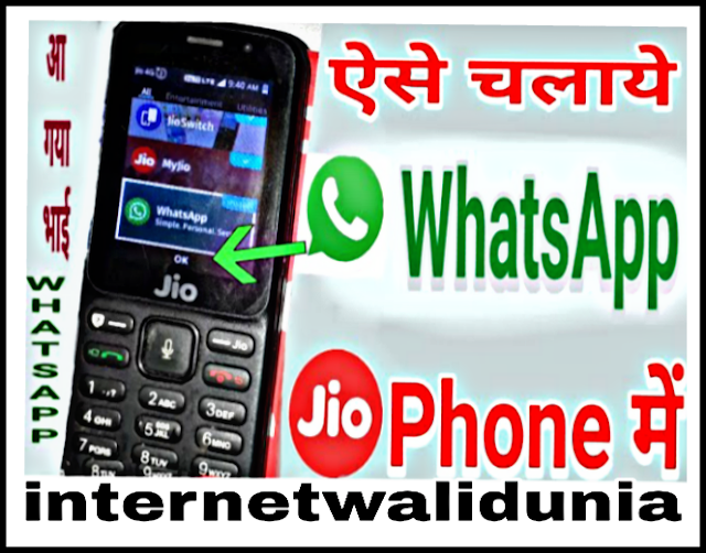 How to download WhatsApp on Jio Phone