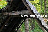 Имена посетителей шалаша в лесу у бункера
