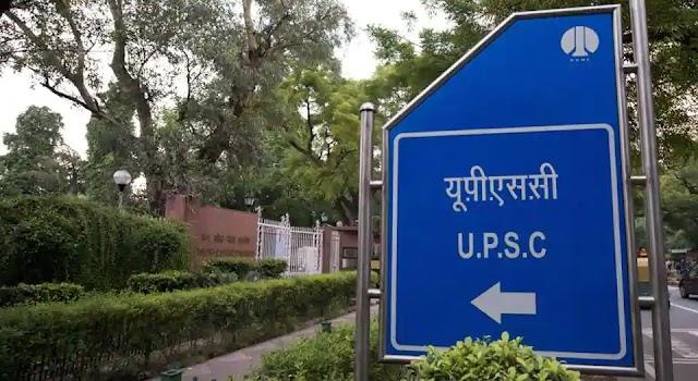 UPSC civil services notification 2019.