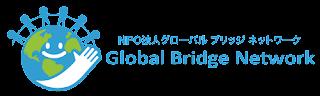 http://globalbridgenetwork.org/