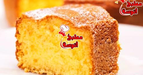 الكيكة التقليدية من برنامج حلو وحادق لـ الشيف سالي فؤاد