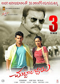 Chuttalabbayi 2nd Week Posters-thumbnail-3