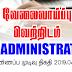 Vacancies In IT Administrator
