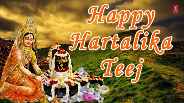 Hartalika Teej Photos for Facebook and Whatsapp