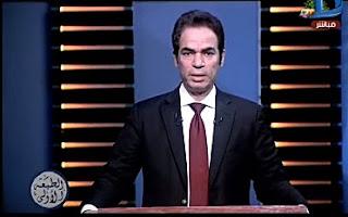 برنامج الطبعة الأولى حلقة السبت 6-1-2018 أحمد المسلمانى