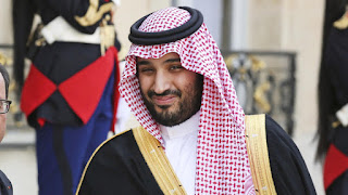 θα αντικατασταθεί από τον γιo του, πρίγκιπα Mohammad