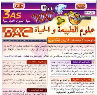 http://www.4shared.com/office/meW0a4H4ba/___.html