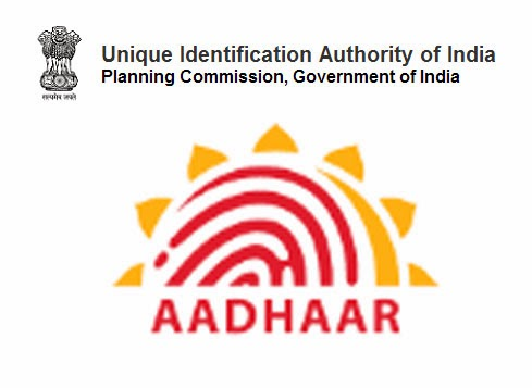 aadhaar card is an essential commodity now,