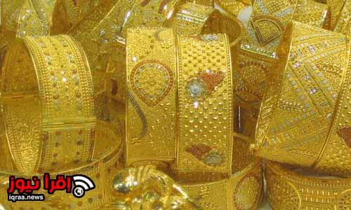 سعر الذهب اليوم الاحد 19-6-2016 فى المحلات والاسواق