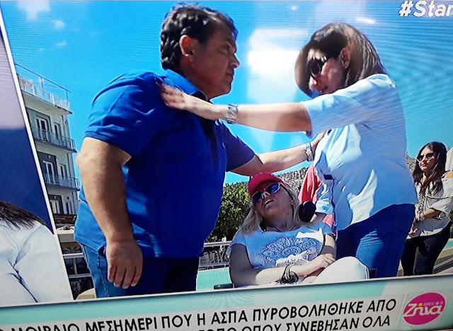 Συγκινημένος ο Δημήτρης Καμπόσος στην συνάντηση με την Ασπασία στο Άργος (βίντεο)